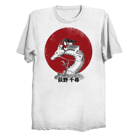 Red Sun Spirit - Spirited Away T-Shirt