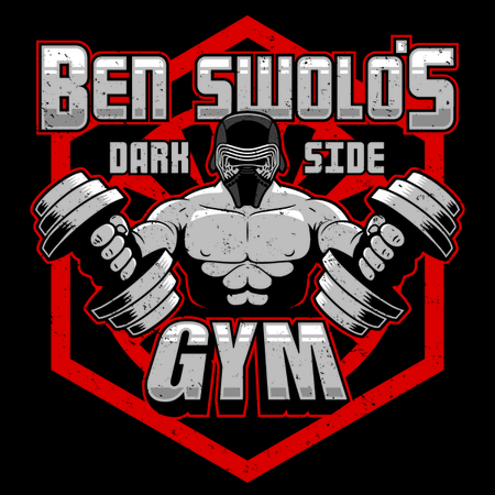 Ben Swolo's Gym by adho1982
