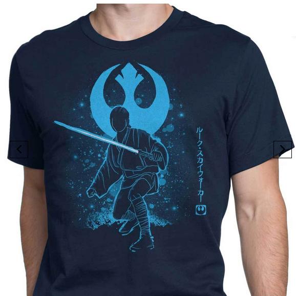 The Balance Luke T-Shirts