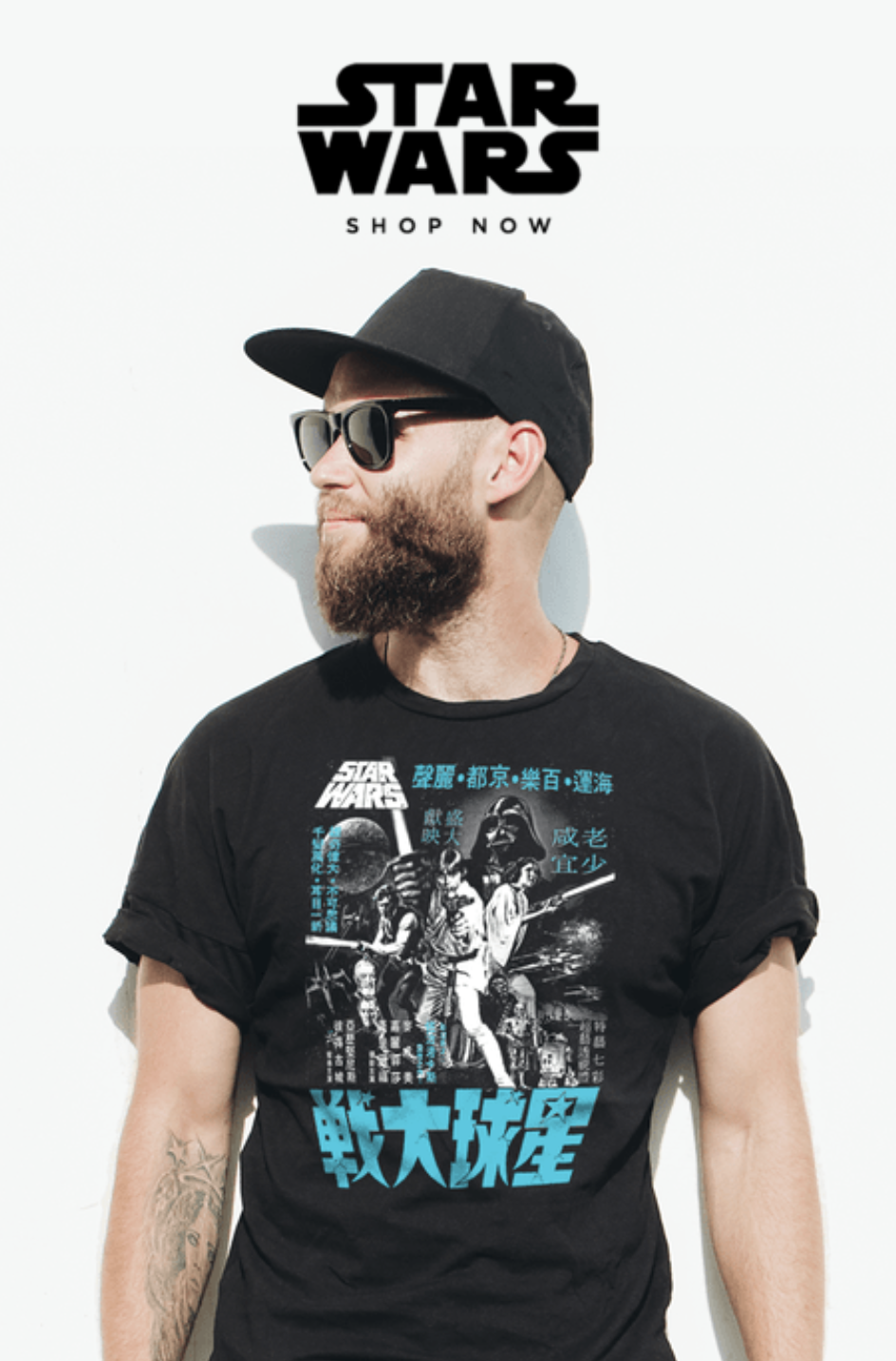 Star Wars T-Shirts on Design By Humans